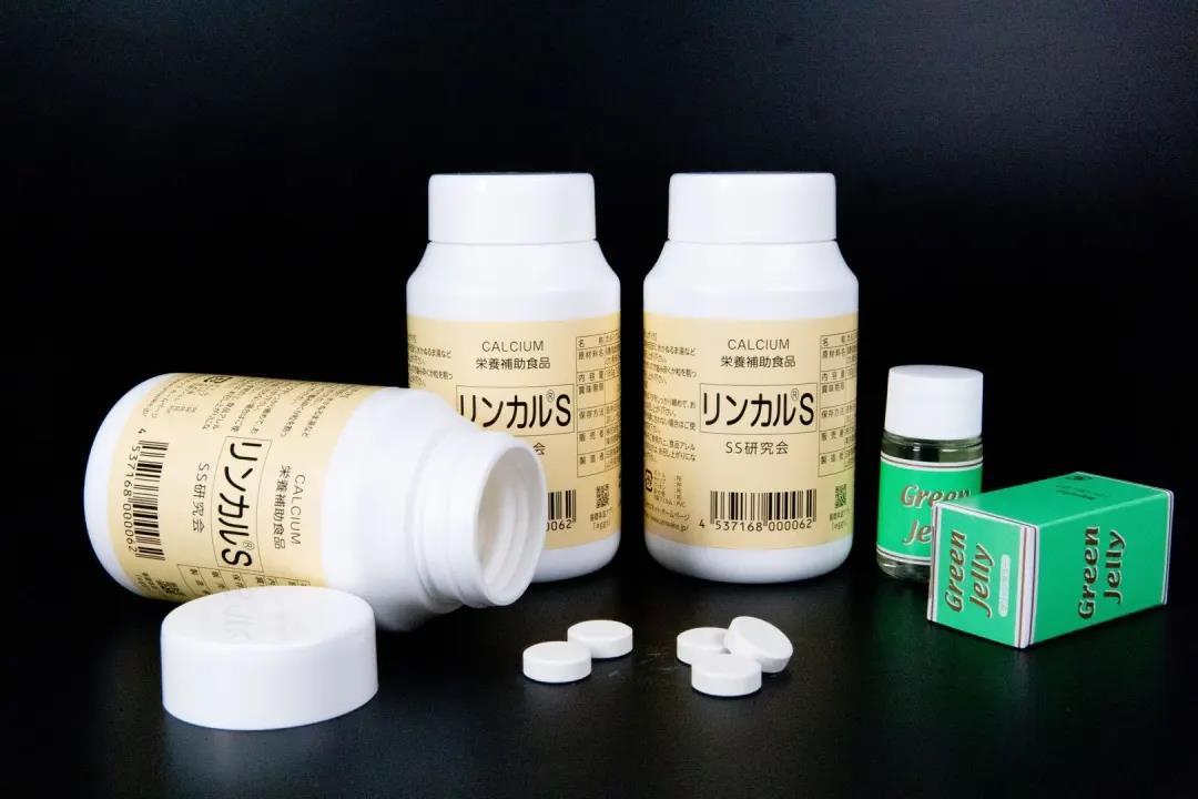 关于日本杉山产妇人科医院